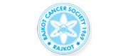 Rajkot Cancer Society 1969